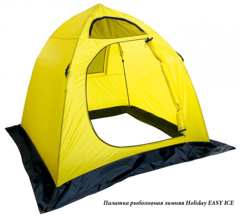 Палатка рыболовная зимняя Holiday EASY ICE 180х180 жел. надежное