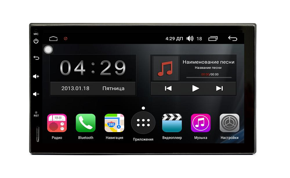 Фото - Штатная магнитола FarCar s300-SIM 4G для Universal на Android (RG832) (+ Камера заднего вида в подарок!) штатная магнитола farcar s300 sim 4g для mercedes r class на android rt215r камера заднего вида в подарок
