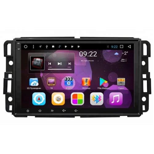 Штатная магнитола Hummer H2 2007-2009 2/32 GB IPS Vomi ST2797-T8 Android 8.1 (+ Камера заднего вида в подарок!) мобильный телефон waterproof phone ip67 hummer h5 ips android 4 2 mtk6572a
