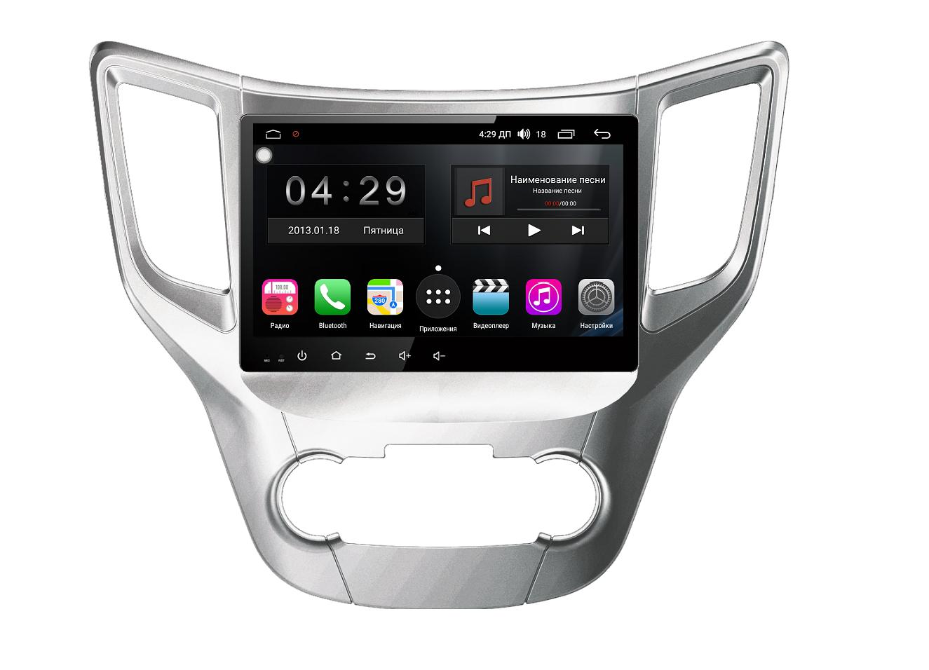 Штатная магнитола FarCar s300-SIM 4G для Changan на Android (RG1003R) (+ Камера заднего вида в подарок!) штатная магнитола farcar s300 для changan на android rl1003r камера заднего вида в подарок