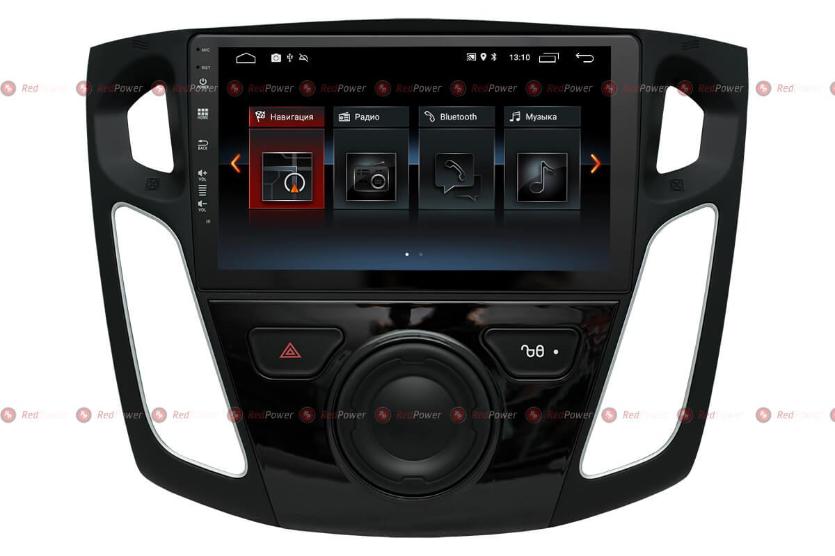 Автомагнитола Redpower 30150 IPS Ford Focus 3 (2012+) Android 8.1 (+ Камера заднего вида в подарок!)