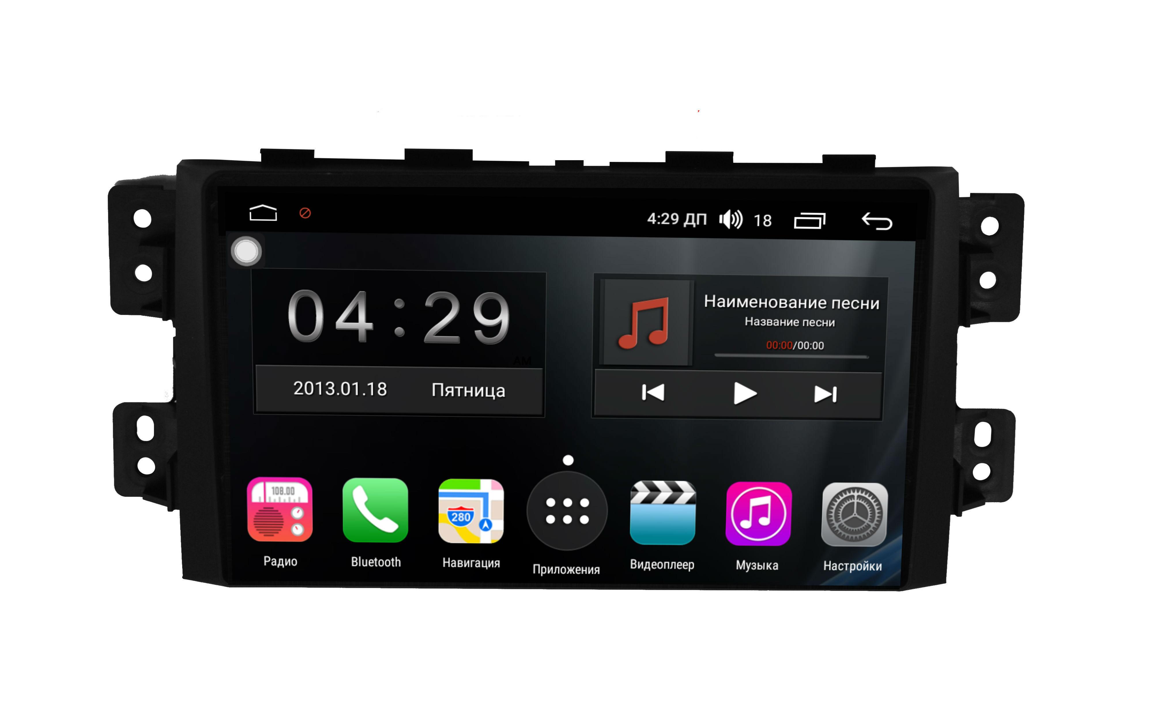 Штатная магнитола FarCar s300 для KIA Mohave на Android (RL465R) (+ Камера заднего вида в подарок!)