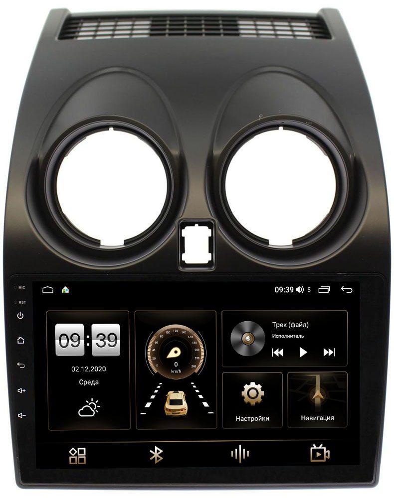 Штатная магнитола LeTrun 4196-9007 для Nissan Qashqai I 2007-2013 на Android 10 (6/128, DSP, QLed) С оптическим выходом (+ Камера заднего вида в подарок!)