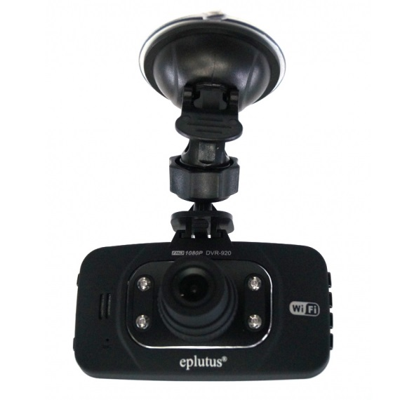 Eplutus DVR-920 Wi-Fi (2 камеры) subini dvr mini900