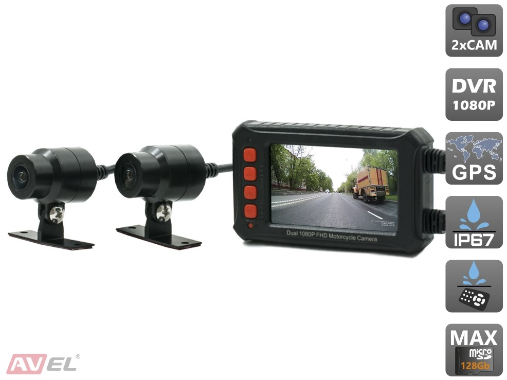 Двухканальный видеорегистратор AVS540DVR для мотоцикла / квадроцикла / снегохода (Full HD 1080P) (+ Разветвитель в подарок!) видеорегистратор full hd 1080p отзывы