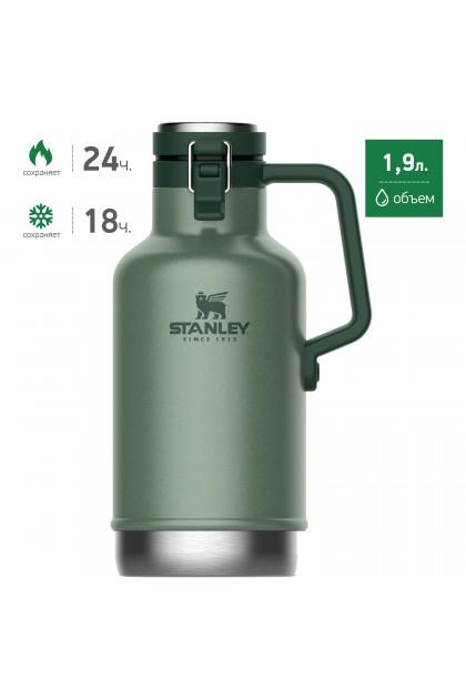 Термос для пива STANLEY Classic 1,9L 10-01941-067 (+ Поливные капельницы в подарок!)