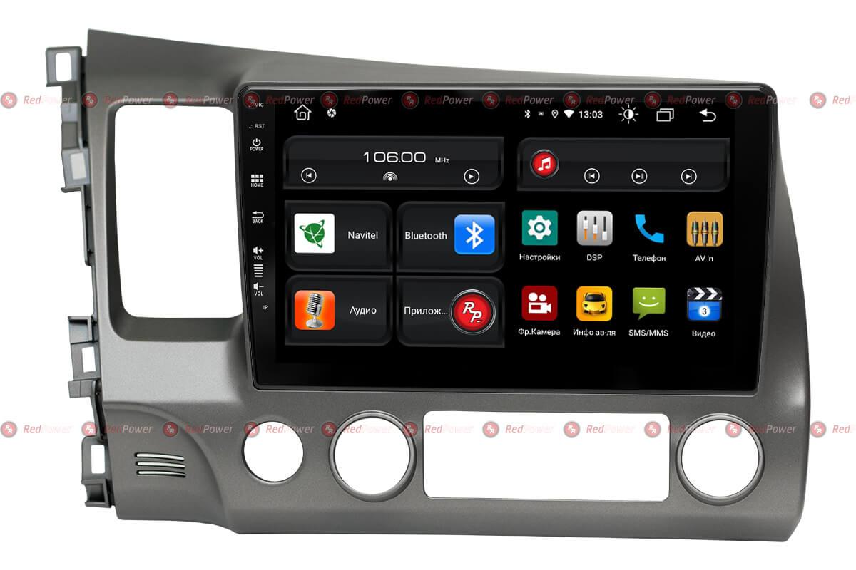 Автомагнитола для Honda Civic RedPower 61024 (+ Камера заднего вида в подарок!)