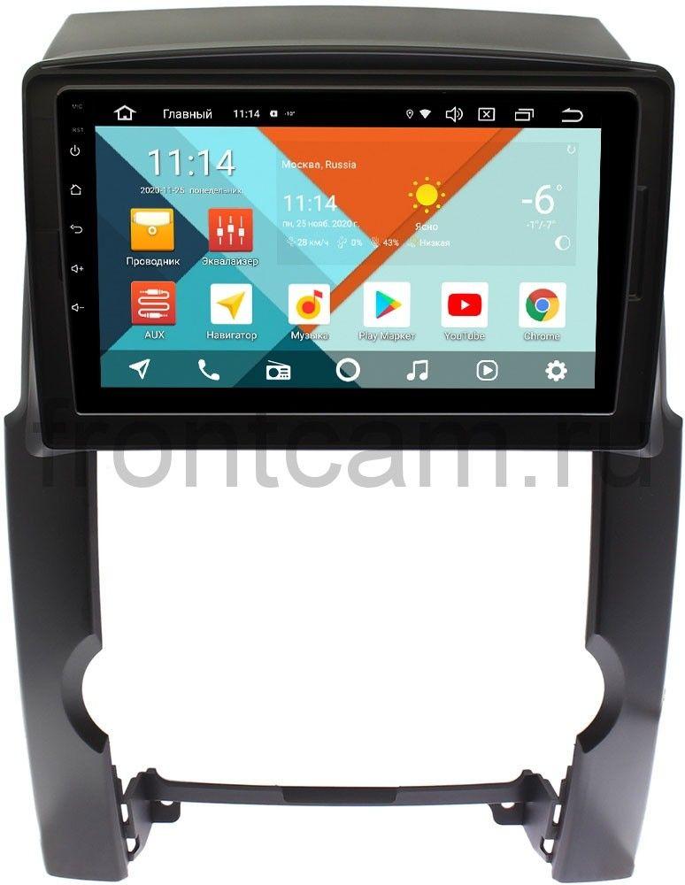 Штатная магнитола Kia Sorento II 2009-2012 (с усилителем) Wide Media KS10-1131-1QR-3/32 DSP CarPlay 4G-SIM Android 10 (API 29) (+ Камера заднего вида в подарок!)