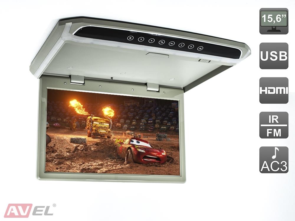 """Картинка для Потолочный монитор 15,6"""" со встроенным Full HD медиаплеером AVS1507MPP (серый)"""