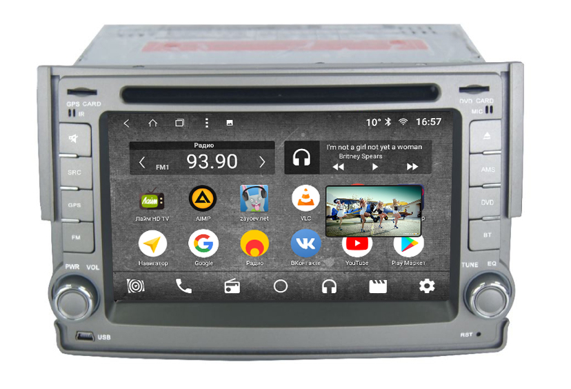 Штатная магнитола Parafar с IPS матрицей с DVD для Hyundai H1 Starex 2007-2015 на Android 7.1.2 (PF233K) (+ Камера заднего вида в подарок!)