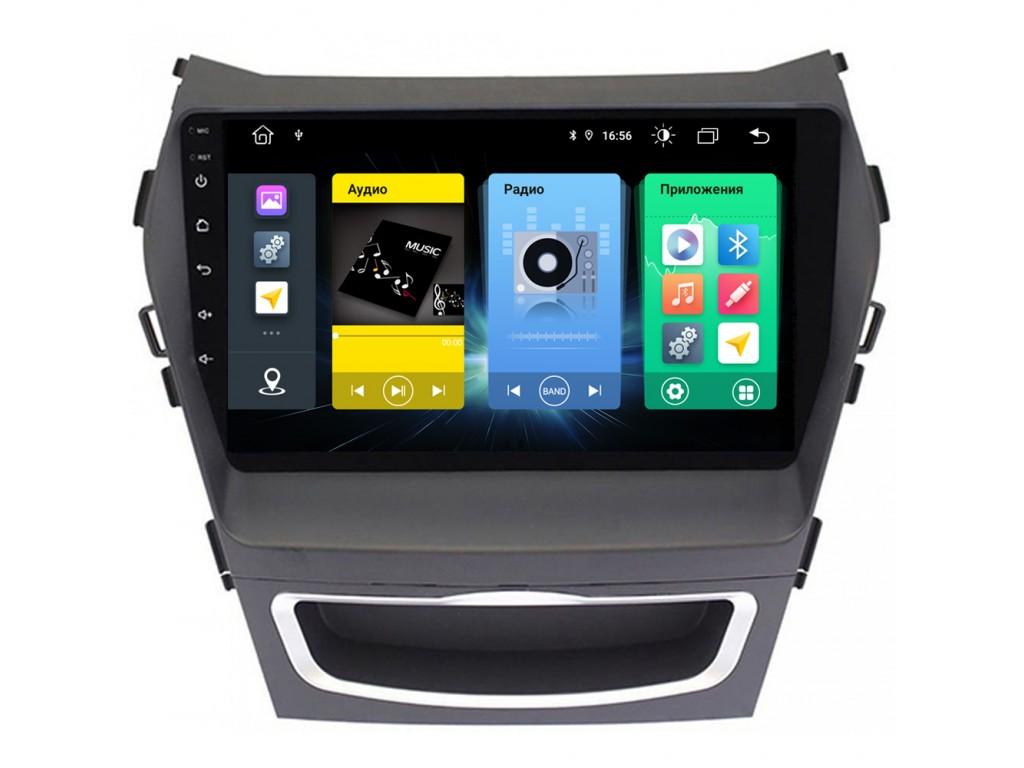 Головное устройство vomi FX312R9-MTK-LTE для Hyundai SantaFe 3 2013-2018 (+ Камера заднего вида в подарок!)