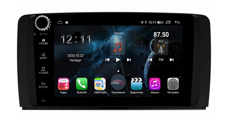 Штатная магнитола FarCar s400 для Mercedes R-class на Android (H215RB) (+ Камера заднего вида в подарок!)
