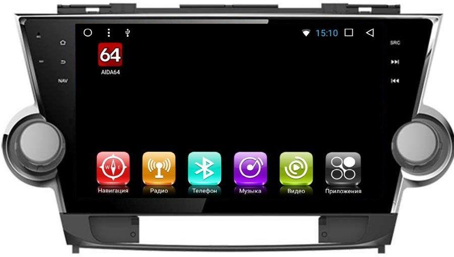 Штатная магнитола Toyota Highlander (U40) 2007-2013 LeTrun 2286 на Android 7.1.1 Allwinner T3 универсальная магнитола 2 din letrun 2112 на android 7 1 1 allwinner t3