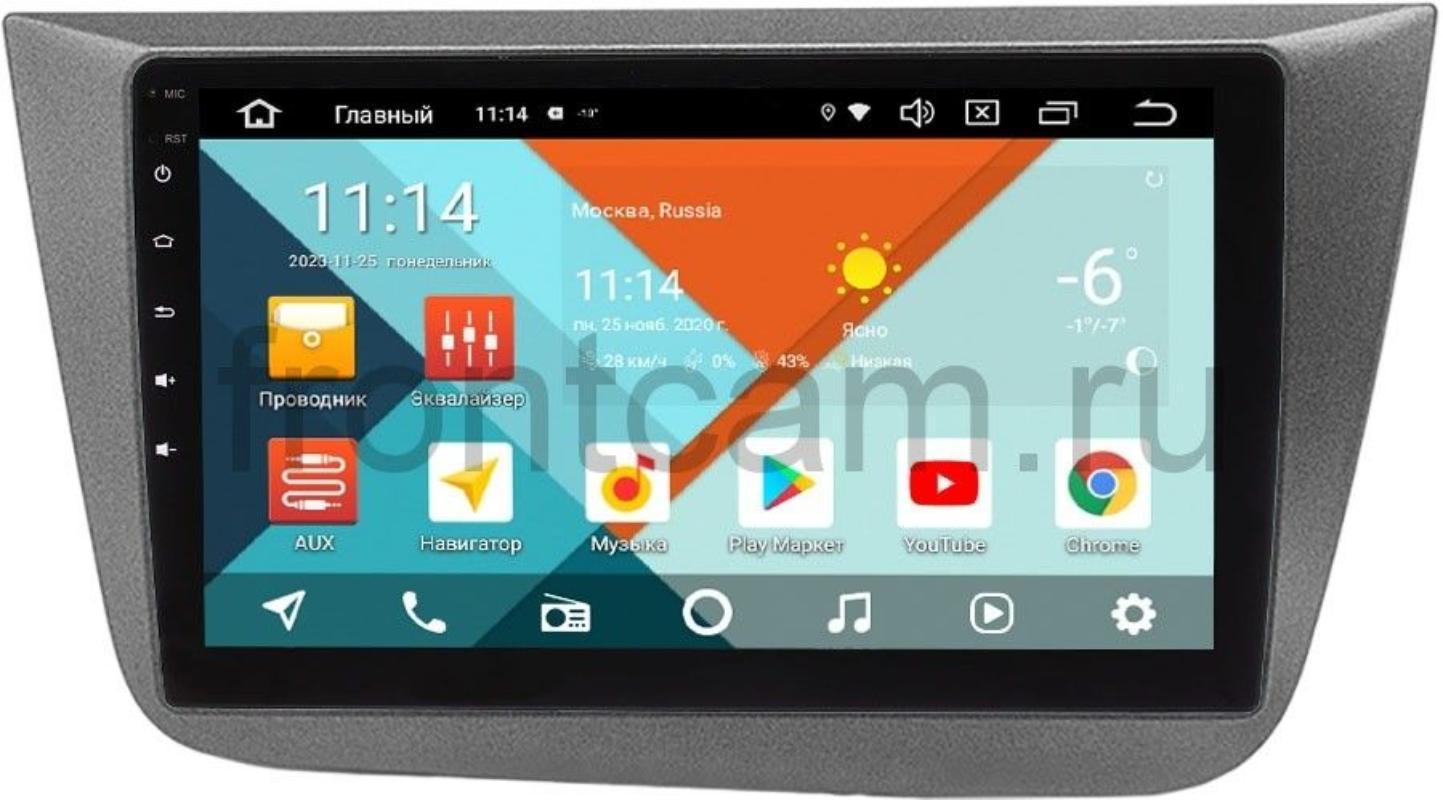 Штатная магнитола Seat Altea I 2004-2015 Wide Media KS9-582QR-3/32 DSP CarPlay 4G-SIM на Android 10 (+ Камера заднего вида в подарок!)