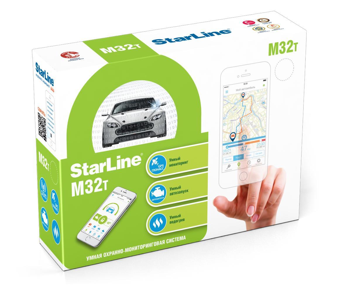 Охранно-мониторинговая система StarLine М32 CAN T