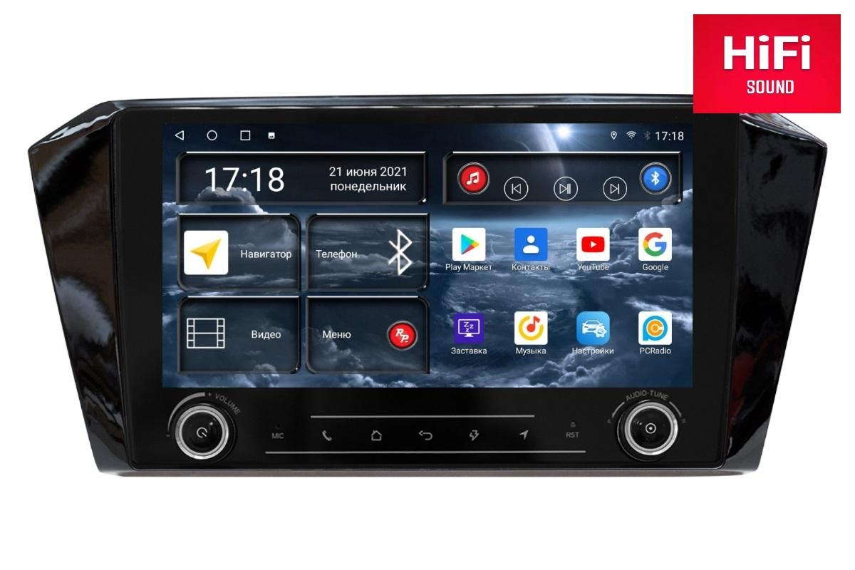 Автомагнитола RedPower K75401 Hi-Fi для Volkswagen Passat B8 (07.2014-2019) (+ Камера заднего вида в подарок!)