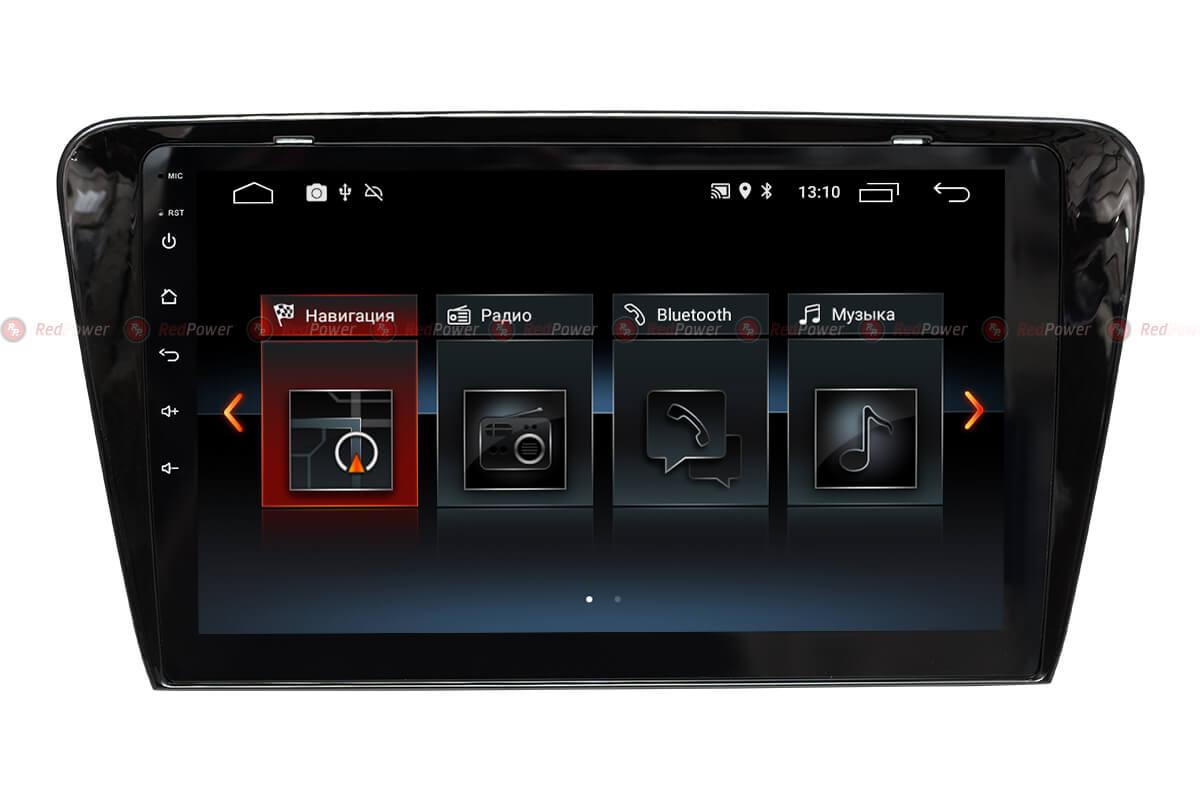 Автомагнитола Redpower 30007 IPS Skoda A7 (2013+) Android 8 (+ Камера заднего вида в подарок!) автомагнитола redpower 21213b citroen c elysee peugeot 301на android 4 4 2013