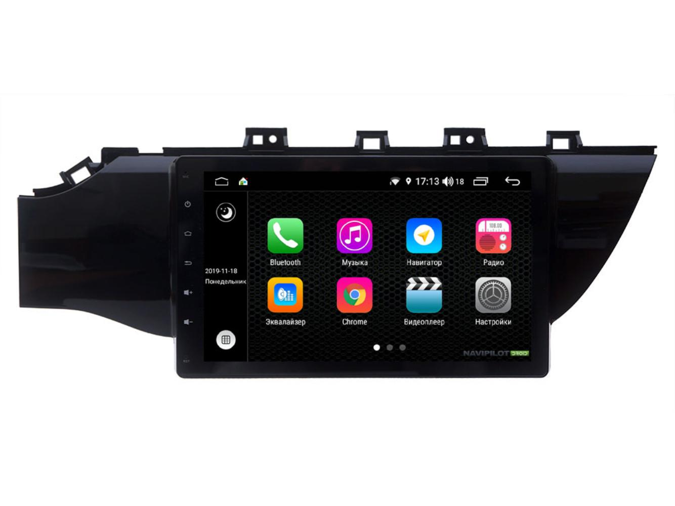 Автомагнитола NaviPilot DROID9L для Kia Rio / Rio X-Line 2017 - н.в. 10 (+ Камера заднего вида в подарок!) автомагнитола navipilot droid9l для fiat ducato 2011 н в камера заднего вида в подарок