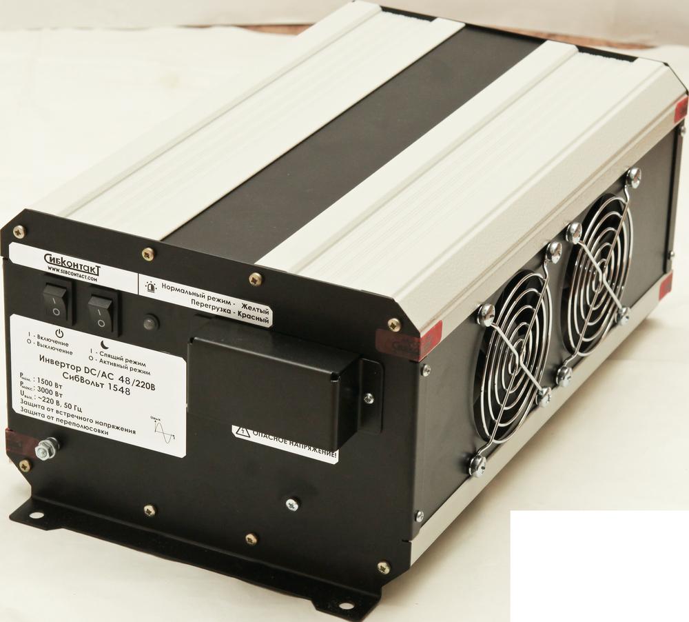 Инвертор DC-AC, 48В/1500Вт СибВольт 1548