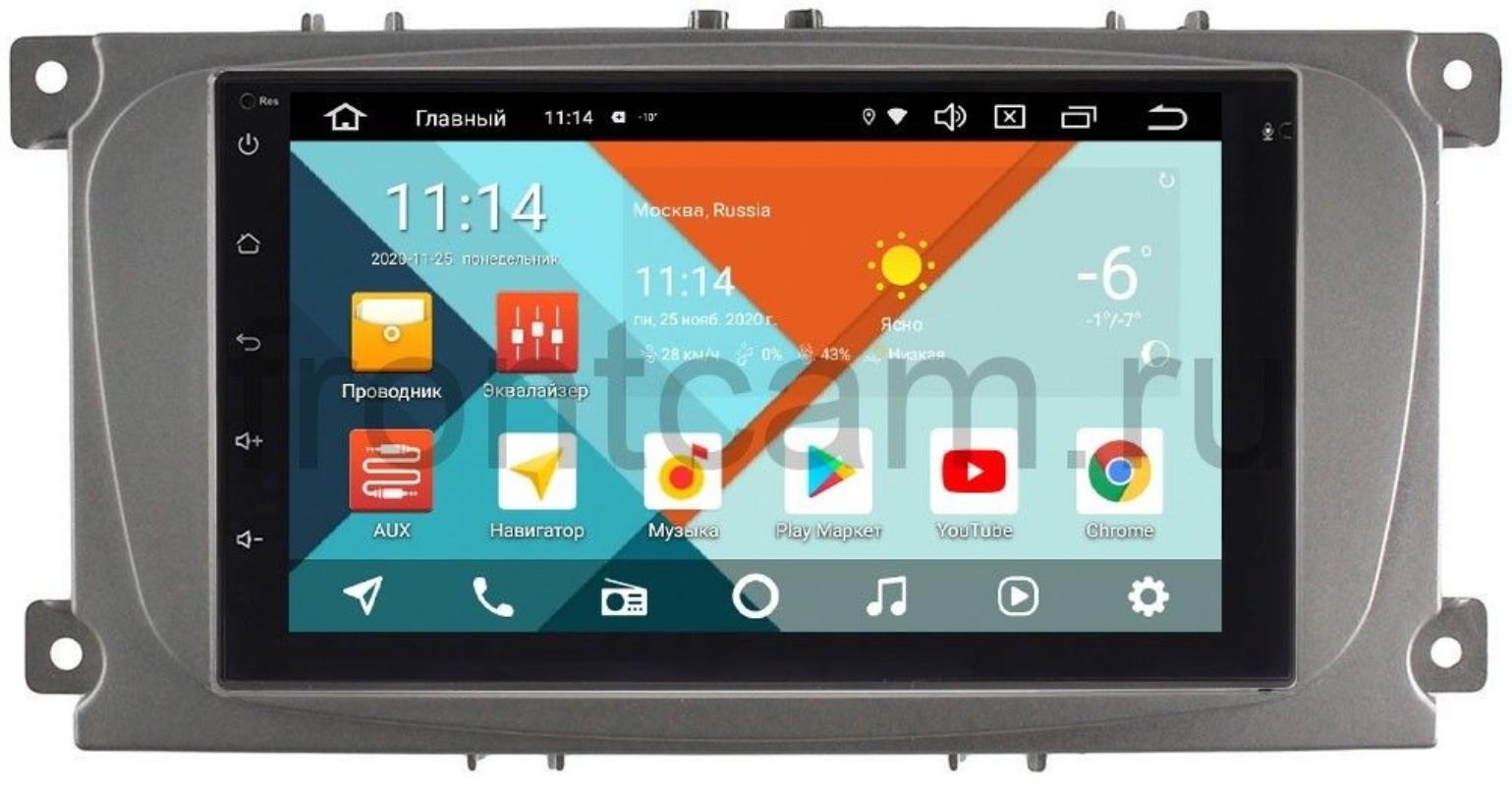 Штатная магнитола Ford Focus, C-Max, Mondeo Wide Media KS7001QR-3/32-RP-FRCMD-54 на Android 10 (DSP CarPlay 4G-SIM) (+ Камера заднего вида в подарок!)