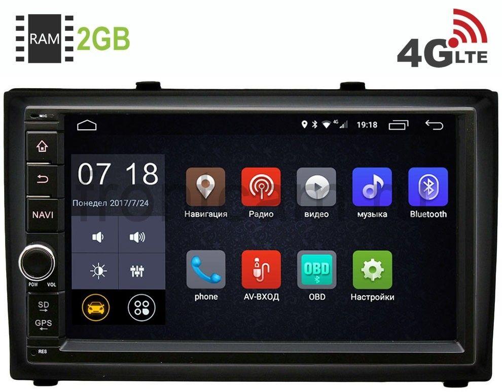 Штатная магнитола LeTrun 1968-RP-HDi20-31 для Hyundai i20 I 2008-2012 Android 6.0.1 (4G LTE 2GB)LeTrun<br>LeTrun 1968-RP-HDi20-31 — официальная прошивка на Android 6.0.1 обновляемая по воздуху c 2 Гб оперативной и 16 Гб встроенной памяти под все ваши задачи.