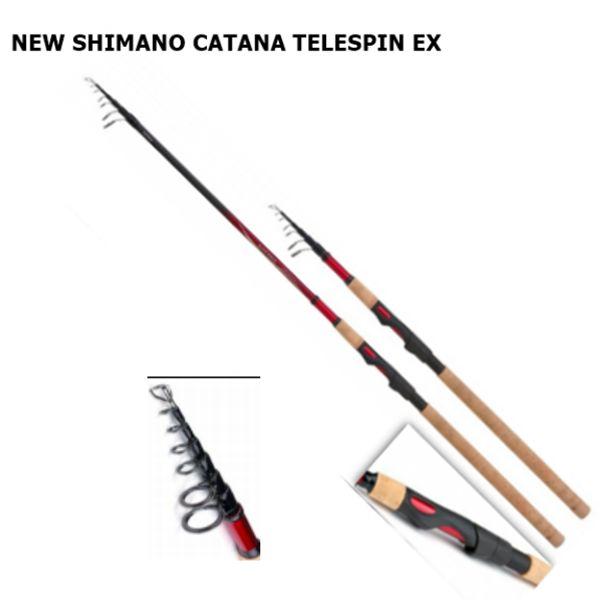 Удилище CATANA EX TELESPIN 300M (+ Леска в подарок!)