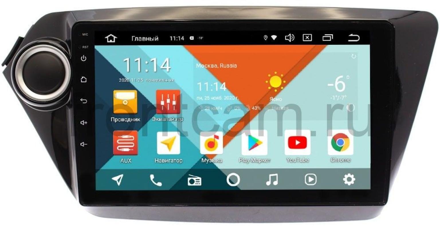 Штатная магнитола Kia Rio III 2011-2017 Wide Media KS9011QR-3/32 DSP CarPlay 4G-SIM на Android 10 (+ Камера заднего вида в подарок!)