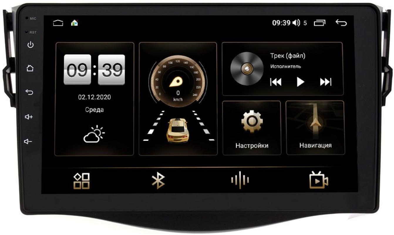 Штатная магнитола Toyota RAV4 (XA30) 2006-2013 LeTrun 4196-9086 на Android 10 (6/128, DSP, QLed) С оптическим выходом (+ Камера заднего вида в подарок!)