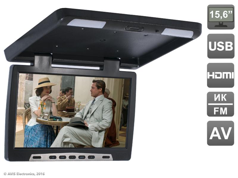 Фото - Потолочный автомобильный монитор 15,6 со встроенным медиаплеером AVIS Electronics AVS115 (черный) потолочный светильник globo marie i 48161 2