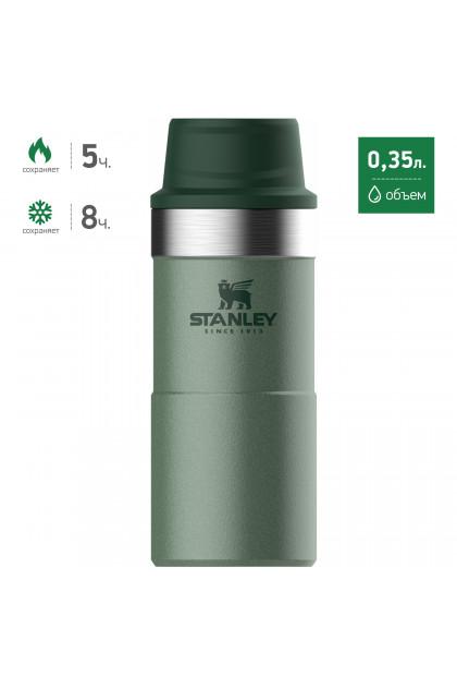 Зеленая термокружка STANLEY Classic 0,35L One hand 2.0 10-06440-014 (+ Поливные капельницы в подарок!)