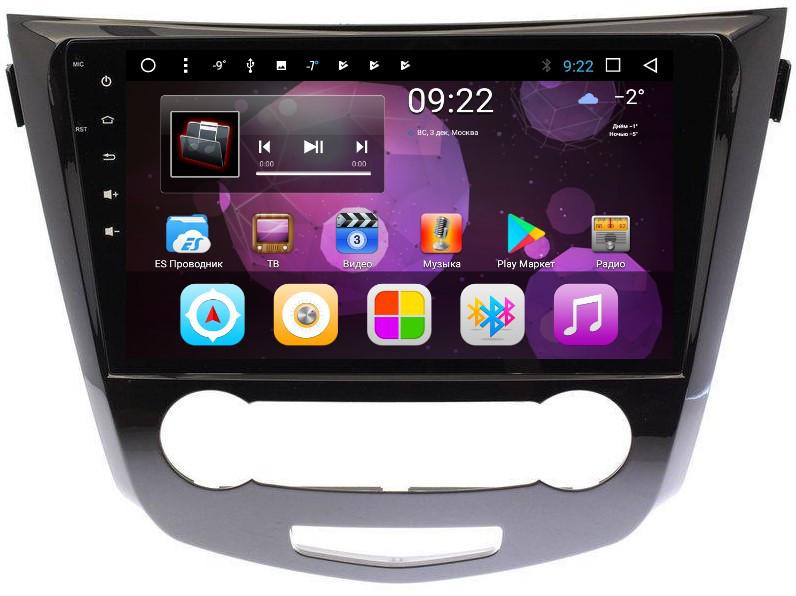Штатная автомагнитола VOMI ST2728-T8 для Nissan X-Trail T32 (климат) на Android 8.1.0 (+ Камера заднего вида в подарок!)