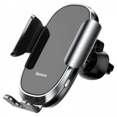 Держатель для смартфона с автоматическим зажимом Baseus Smart Car Mount Cell - Серебристый (SUGENT-ZN0S)