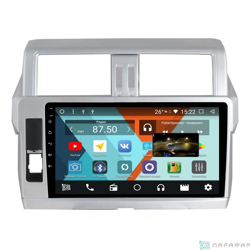 Штатная магнитола Parafar с IPS матрицей для Toyota Land Cruiser Prado 150 2014 на Android 8.1.0 (PF347K) штатная магнитола avis avs090an для toyota land cruiser prado 150 651