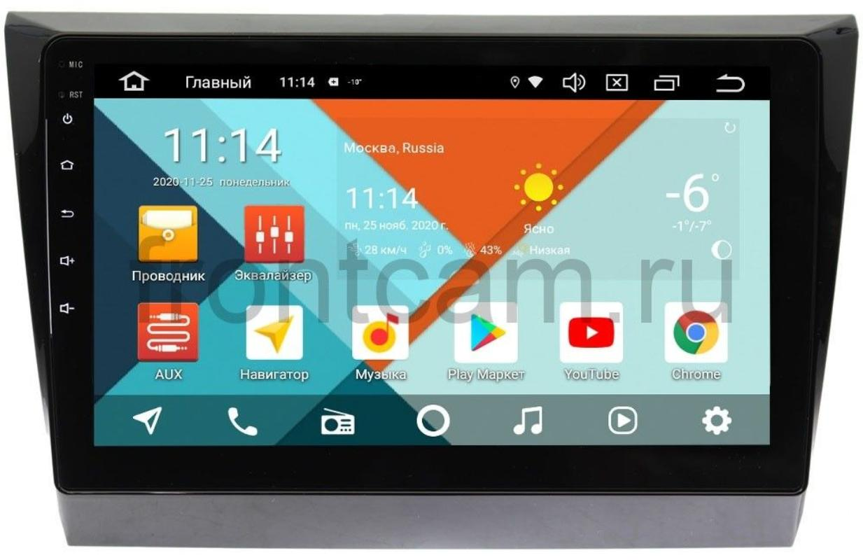 Штатная магнитола Wide Media KS1039QR-3/32 DSP CarPlay 4G-SIM для Lifan Myway 2016-2018 на Android 10 (+ Камера заднего вида в подарок!)