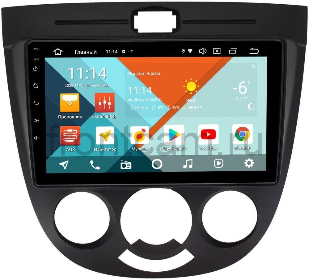 Штатная магнитола Chevrolet Lacetti 2004-2013 (тип 2) Хэтчбек Wide Media KS9137QR-3/32 DSP CarPlay 4G-SIM Android 10 (+ Камера заднего вида в подарок!)