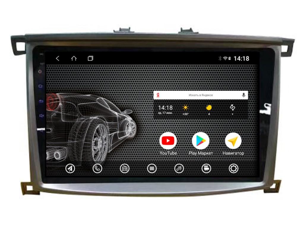 Головное устройство vomi ST2793-T3 для Toyota Land Cruiser 100 (рестайлинг) 2003-2007 (+ Камера заднего вида в подарок!)