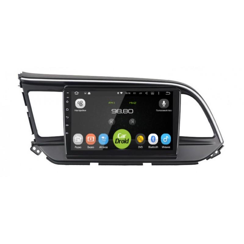 Штатная магнитола CarDroid RD-2026F для Hyundai Elantra 6 2019 (Android 9.0) DSP (+ Камера заднего вида в подарок!)
