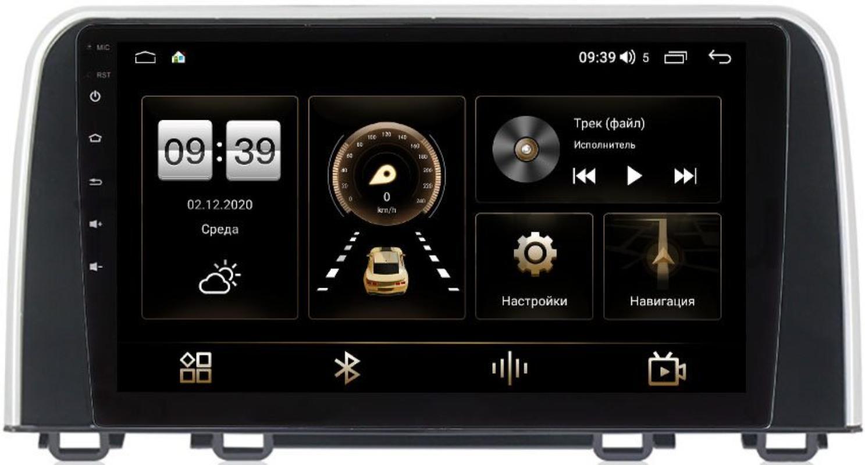 Штатная магнитола Honda CR-V V 2016-2021 LeTrun 4165-10-766 на Android 10 (4G-SIM, 3/32, DSP, QLed) (+ Камера заднего вида в подарок!)