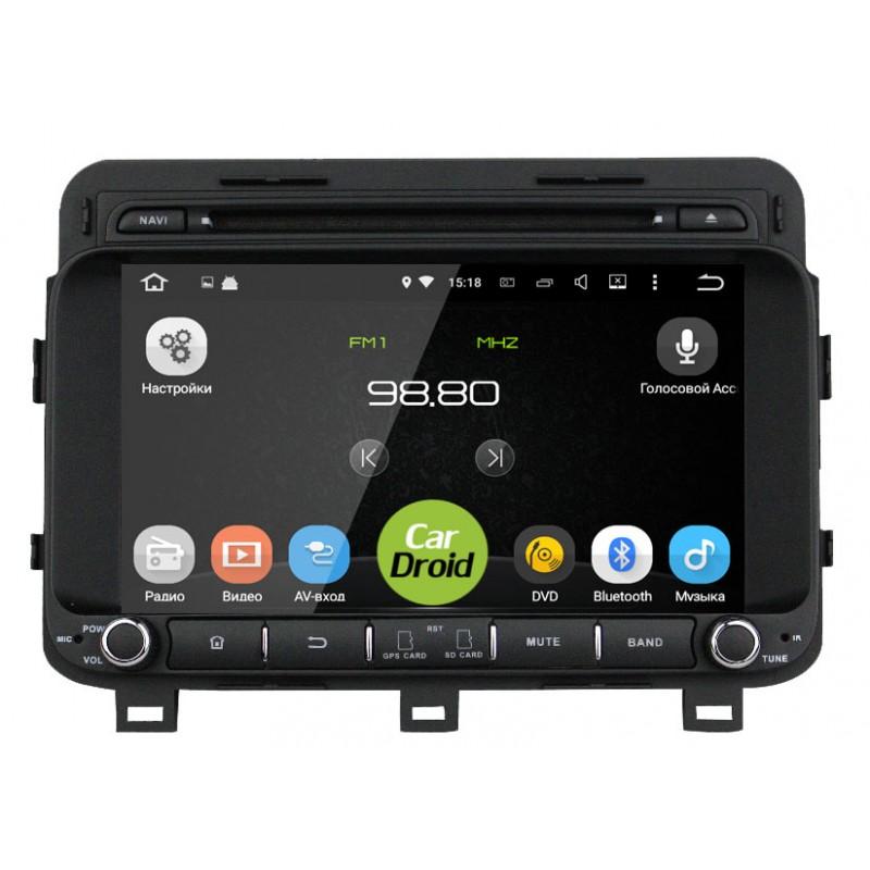 Фото - Штатная магнитола CarDroid RD-2305D для KIA Optima 3, 2014 (Android 8.0) DSP (+ Камера заднего вида в подарок!) штатная магнитола cardroid rd 2310d m18 для kia optima 2018 android 8 0 dsp камера заднего вида в подарок