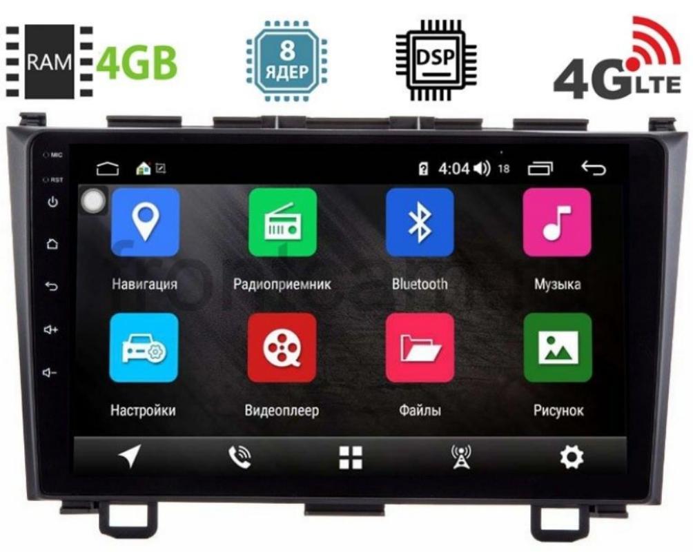 Штатная магнитола Honda CR-V III 2007-2012 LeTrun 1881-2944 на Android 8.1 (8 ядер, 4G SIM, DSP, 4GB/64GB) 9008 (+ Камера заднего вида в подарок!)
