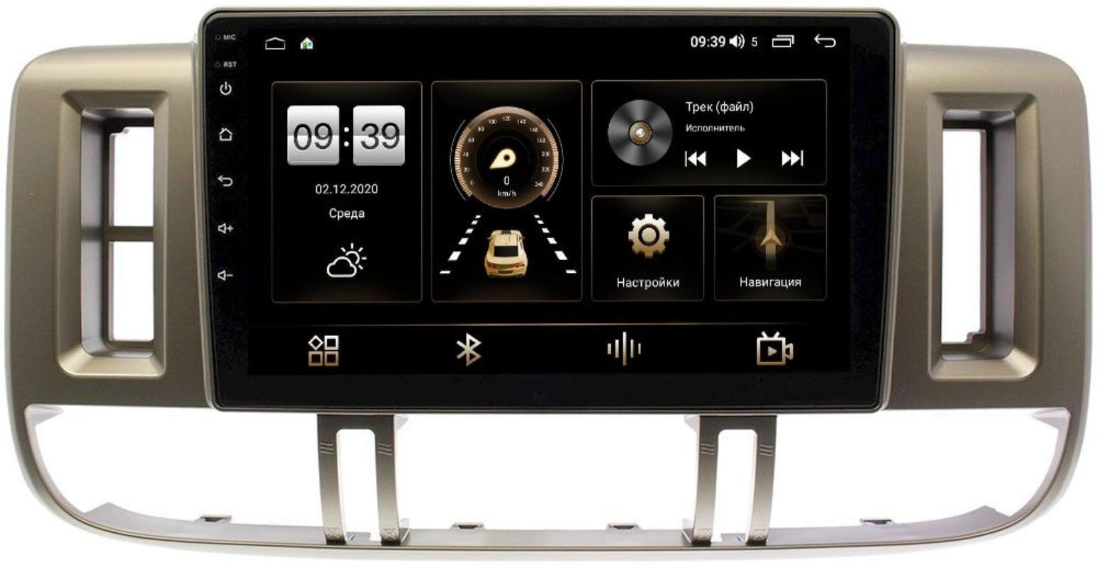 Штатная магнитола LeTrun 4166-9179 для Nissan X-Trail I (T30) 2000-2004 на Android 10 (4G-SIM, 3/32, DSP, QLed) (+ Камера заднего вида в подарок!)