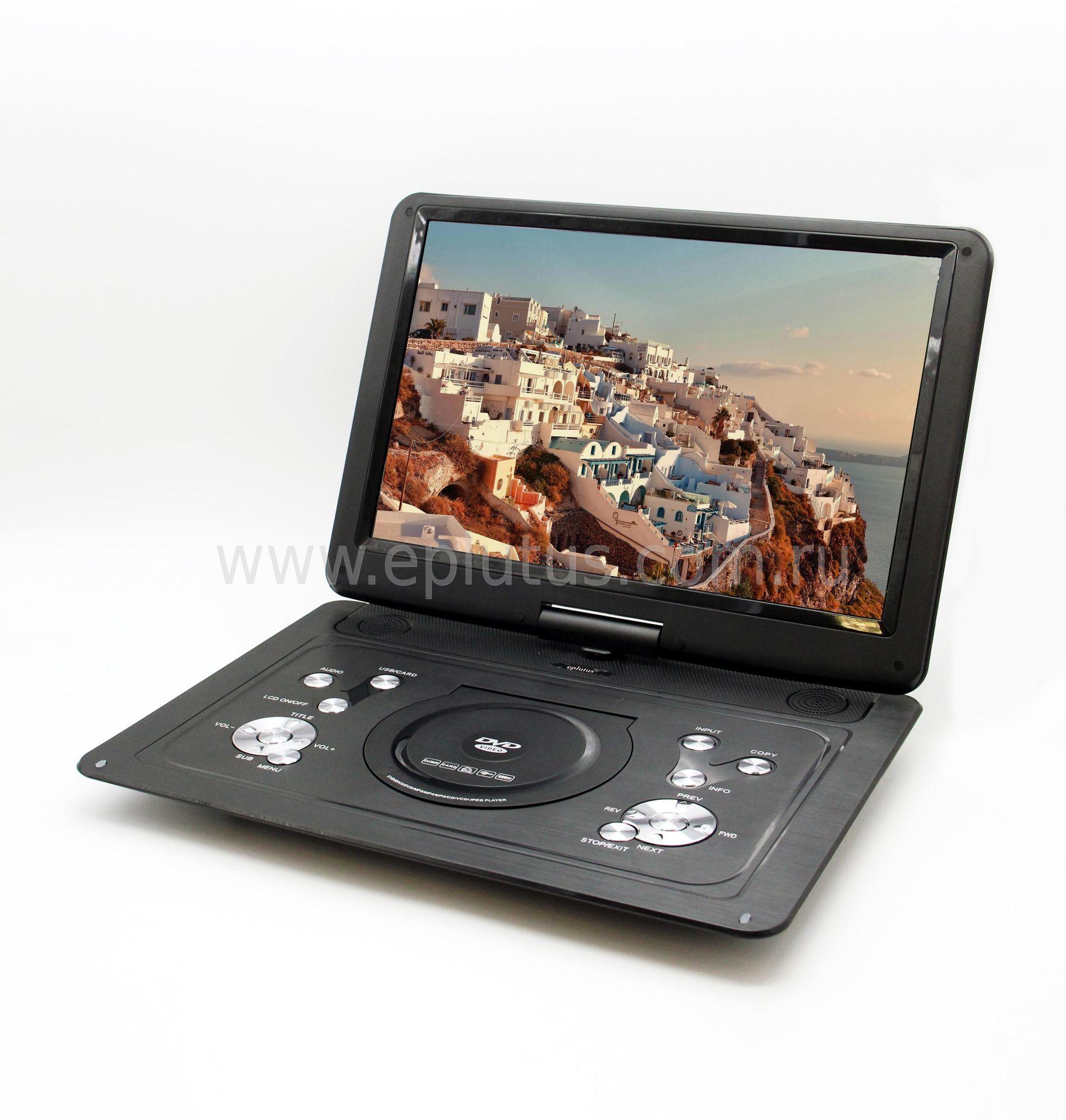 Eplutus EP-1516T dvd плеер malata pdvd 830 проигрыватель cd проигрывателей qiaohu vcd проигрыватель dvd проигрывателя usb плеер черный