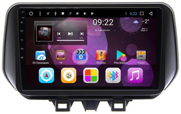 Штатная автомагнитола VOMI ST2745-T8 для Hyundai SantaFe 2018+ на Android 8.1.0 штатная магнитола daystar ds 7067hd hyundai elantra 2013 android 8 1 0 8 ядер 2gb озу 32gb памяти
