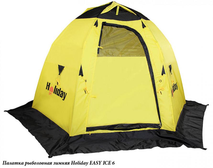 Палатка рыболовная зимняя Holiday EASY ICE 6 угл. 210x245 x155