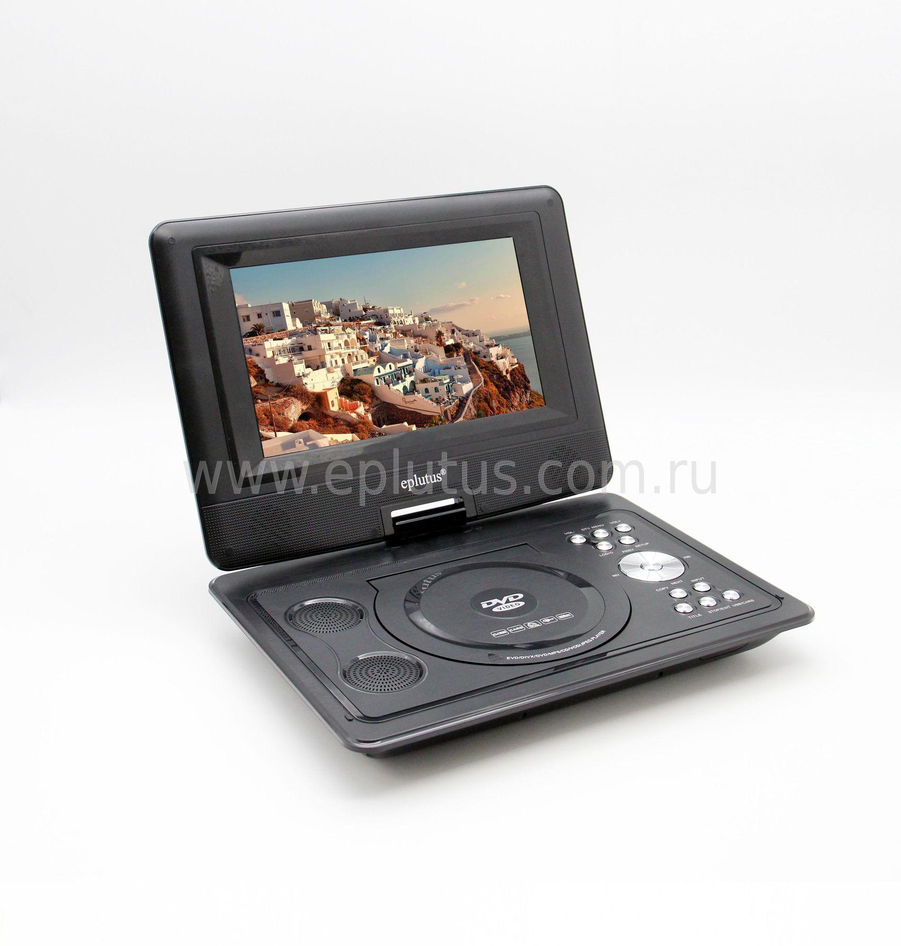 Eplutus EP-9521T dvd плеер malata pdvd 830 проигрыватель cd проигрывателей qiaohu vcd проигрыватель dvd проигрывателя usb плеер черный