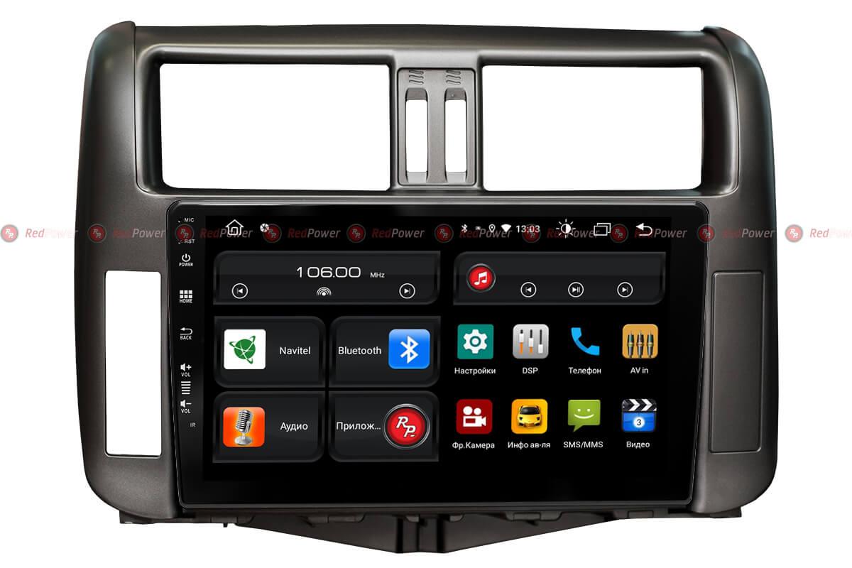 Автомагнитола для Toyota Land Cruiser Prado 150 (2009-2013) RedPower 61065 (+ Камера заднего вида в подарок!)