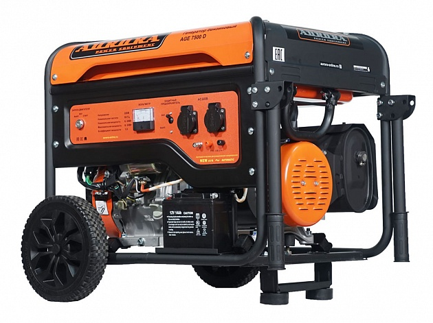 Бензиновый генератор Aurora AGE 7500 D matrix socolor beauty dream age d age 505m цвет d age 5m светлый шатен мокка variant hex name 8a584f