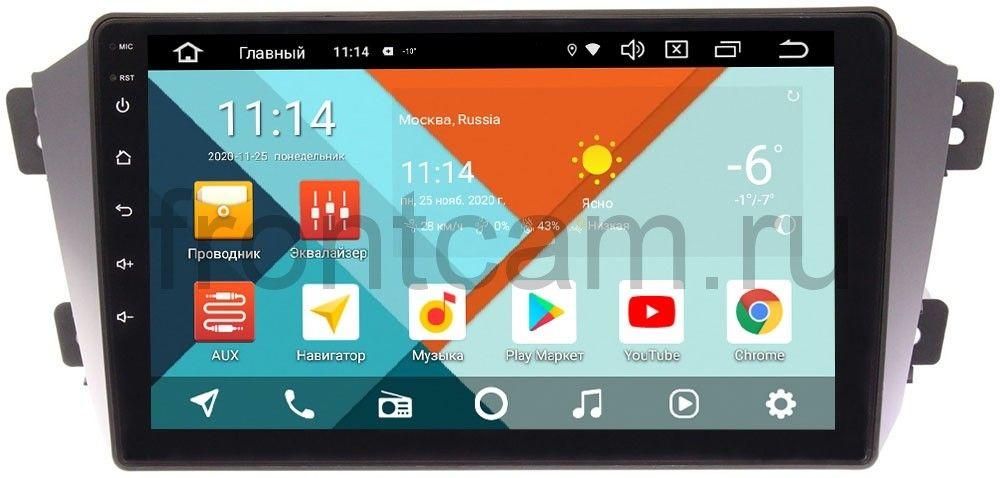 Штатная магнитола Wide Media KS9055QR-3/32 DSP CarPlay 4G-SIM для Geely Emgrand X7 2011-2018 на Android 10 (+ Камера заднего вида в подарок!)