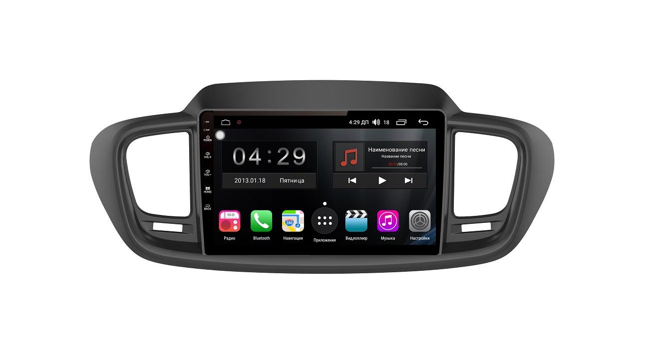 Штатная магнитола FarCar s300 для KIA Sorento 2015+ на Android (RL442R) автокомплект bluetooth tamehome 2015 bluetooth hd lcd dtmf