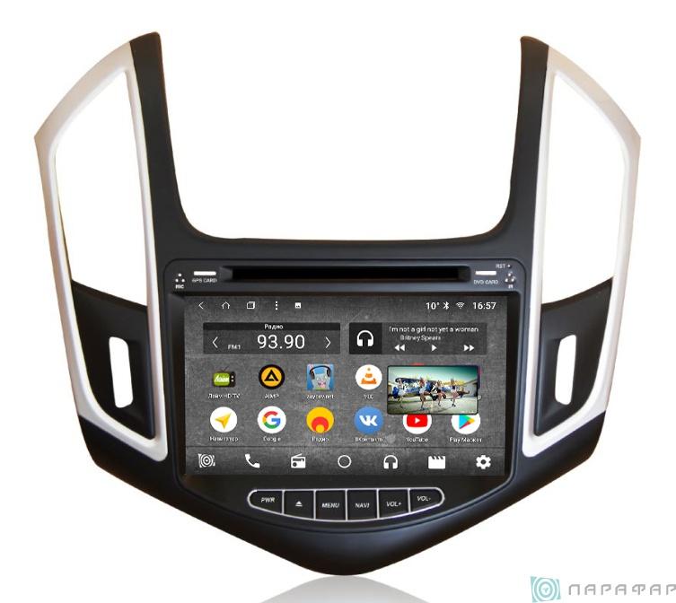 Штатная магнитола Parafar с IPS матрицей с DVD для Chevrolet Cruze 2013-2015 с DVD на Android 8.1.0 (PF261K) цена